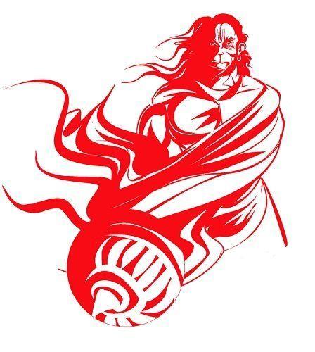 33 Best Jai Shri Ram Images On Pinterest