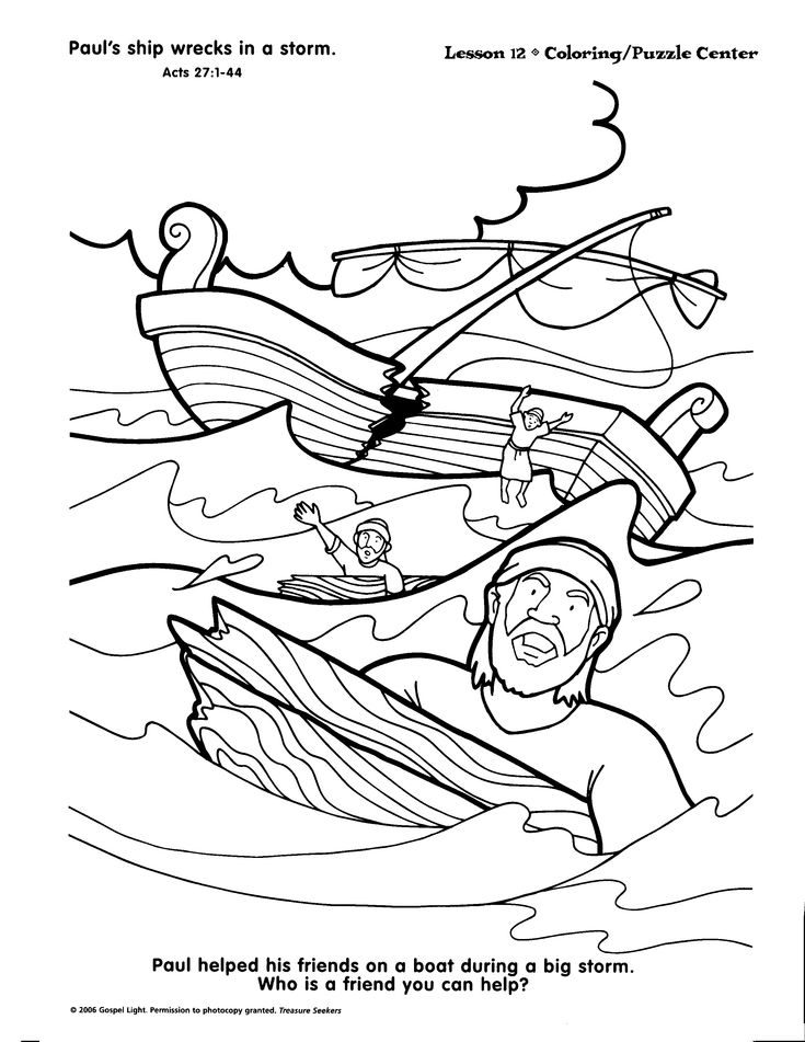 Apostle paul shipwrecked coloring pages coloring pages for Apostle paul coloring page