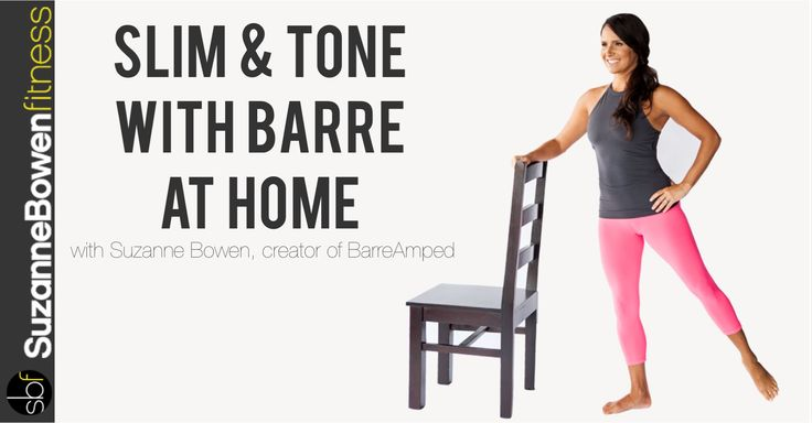 Try these workouts FREE! Over 200 workouts, custom fitness plans, eating guide and challenges. #sbfrevolution #sbf #suzannebowenfitness #workout #fitness #onlineworkouts http://suzannebowenfitness.com