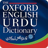 Oxford Urdu Dictionary: The Oxford English Urdu Dictionary is now available for FREE! The most authoritative language tool available for…