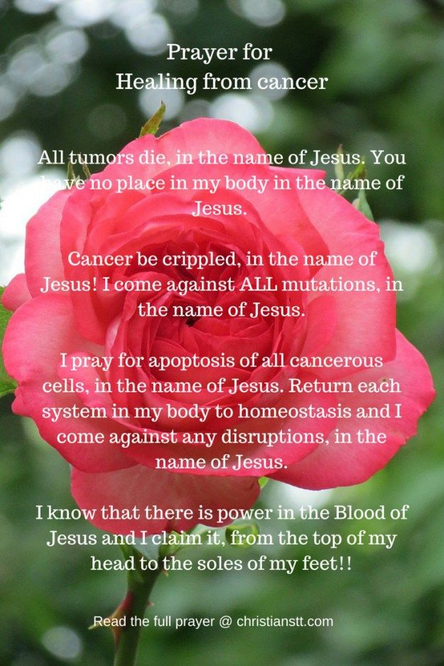 a healing prayer for breast cancer