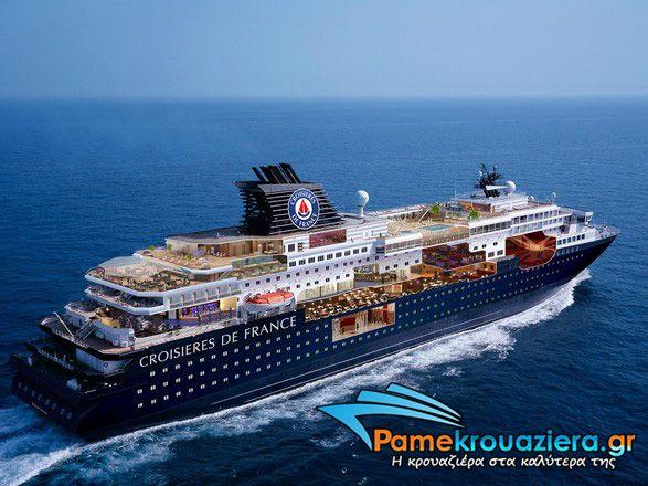 Κρουαζιερόπλοιο CDF Horizon.Υπέροχο! #pamekrouaziera #france #cruise #holiday #cruiseship