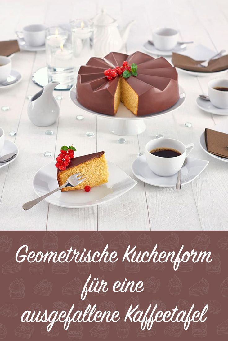 Lurch Flexiform Fancy Cake 24cm Braun Unwiderstehliche Backrezepte