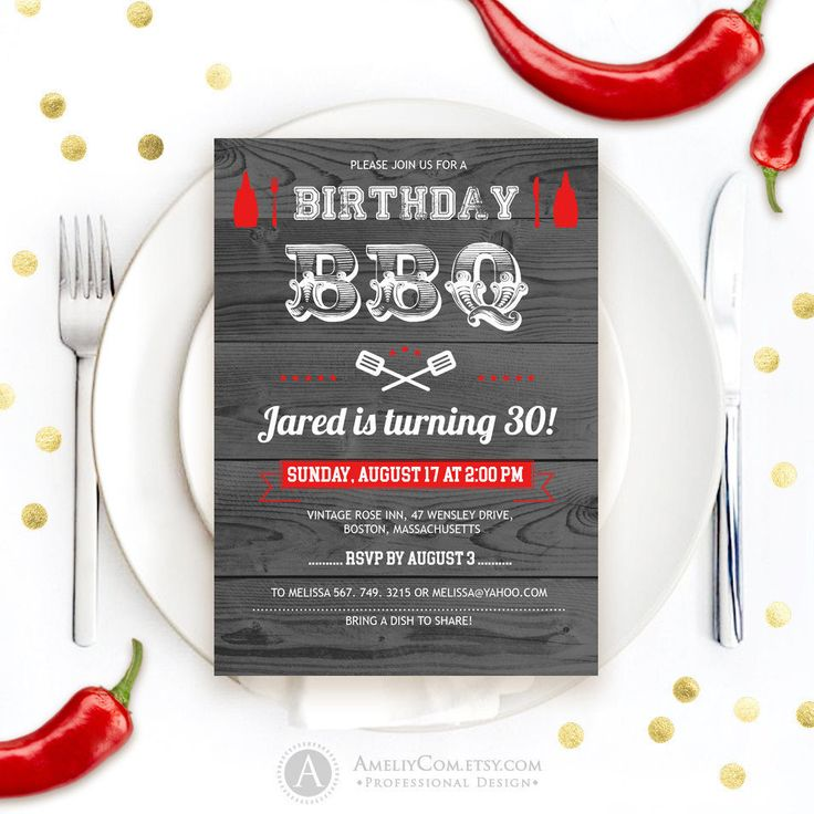 25+ unique Bbq invite ideas on Pinterest Marriage hashtags - bbq invitation template