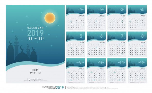 Calendrier 2019 Hijri 1440 A 1441 Modele Islamique Calendar Hijri Calendar Templates