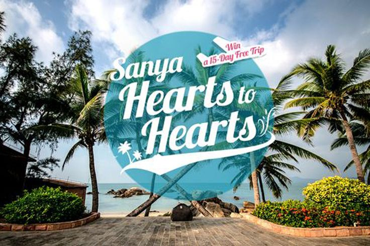 #sanyarepin #sanyaheartstohearts