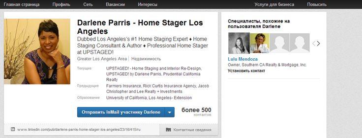 http://www.linkedin.com/pub/darlene-parris-home-stager-los-angeles/23/16/415 - home stager los angeles Here's a great Home Stager in Los Angeles. I love her work
