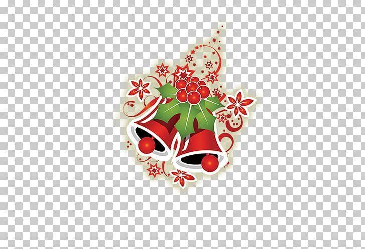 Christmas Ornament Jingle Bell Png Alarm Bell Bell Belle Bell Pepper Bells Jingle Bells Christmas Ornaments Jingle