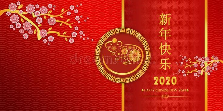 Chinese new year festival decorations pow or red packet