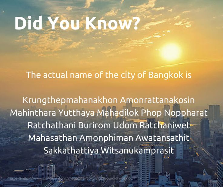 The real name of Bangkok is actually the world's longest city name. Wow! #AmazingThailand, #bangkok