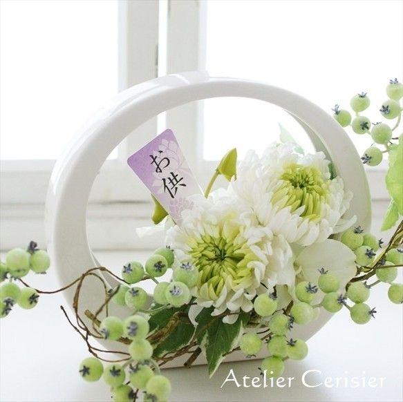 大輪菊の仏花 ミラージュ お供え花 プリザーブドフラワー ホワイト グリーン お供え 花 小さなフラワーアレンジメント 仏花