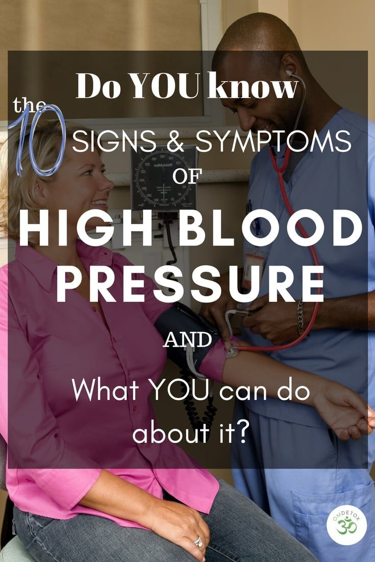 The top 10 Signs and Symptoms of High Blood Pressure or Hypertension by OMDetox High blood pressure is now a very common condition amongst adults. According to a new report, nearly half of the American population (46%) have high blood pressure. If you suffer from high blood pressure or Hypertension, you may eventually develop other health problems like heart disease, and increase your risk of dying from a heart attack or a stroke. Annually in the US, there are 610,000 deaths from heart…