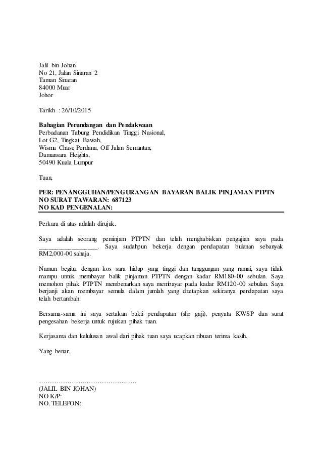 Contoh Surat Rayuan Saman Politeknik Jalan Permata 3