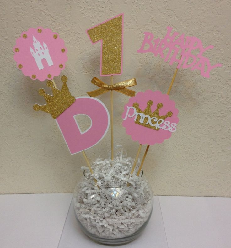 Princess Crown Centerpiece Skewers Pink and Gold - Birthday/Baby Shower - Royal Birthday by TheGirlNXTdoor on Etsy https://www.etsy.com/listing/218161027/princess-crown-centerpiece-skewers-pink