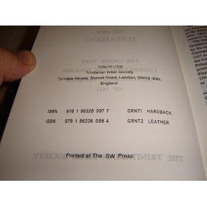 Koine Greek New Testament: Original Biblical Text: Greek Textus Receptus (Greek Edition)  $24.99