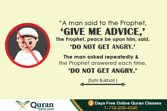 """The Prophet (P.B.U.H) Answered Each Time, """"Do Not Get Angry"""" #anger"""