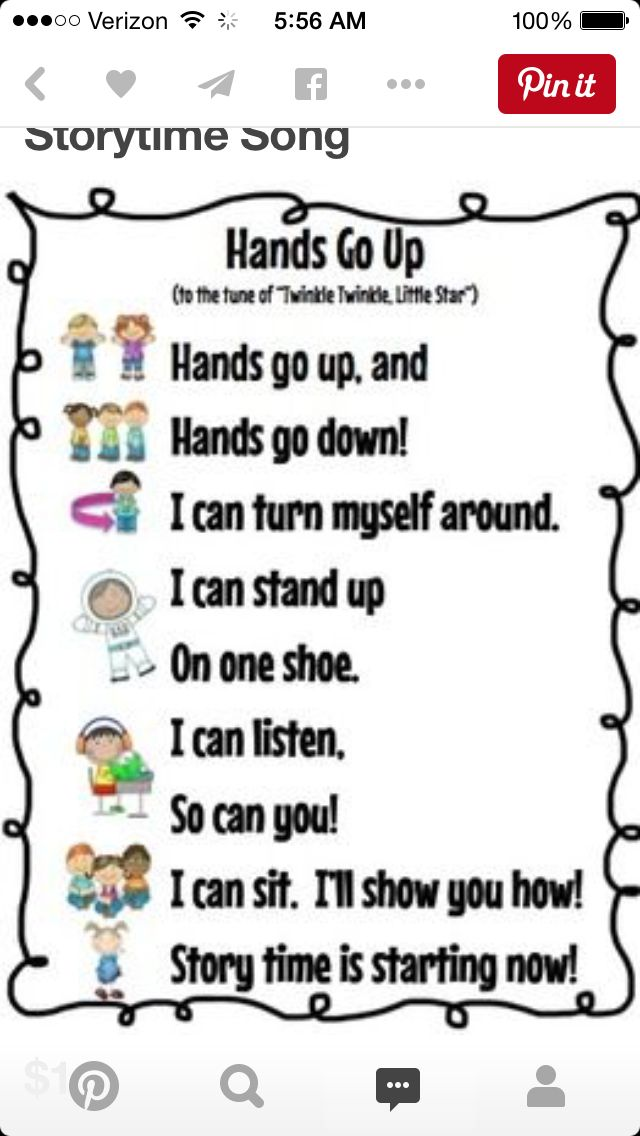 Lyric high low chicka low lyrics : 153 best songs and chants images on Pinterest | Nursery rhymes ...