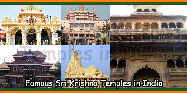 Famous Sri Krishna Temples in India | Lord Sri Krishna Temples