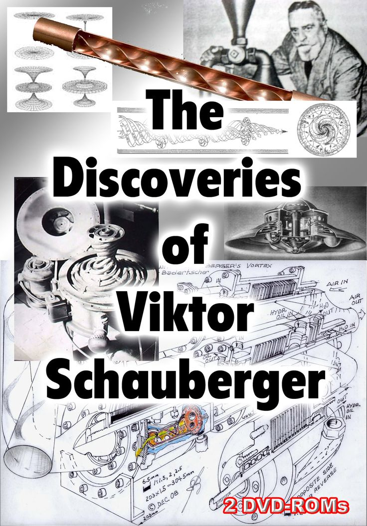 Gene's Weird Stuff - The Amazing Discoveries of Viktor Schauberger - The Water Wizard 2 DVD-ROMs