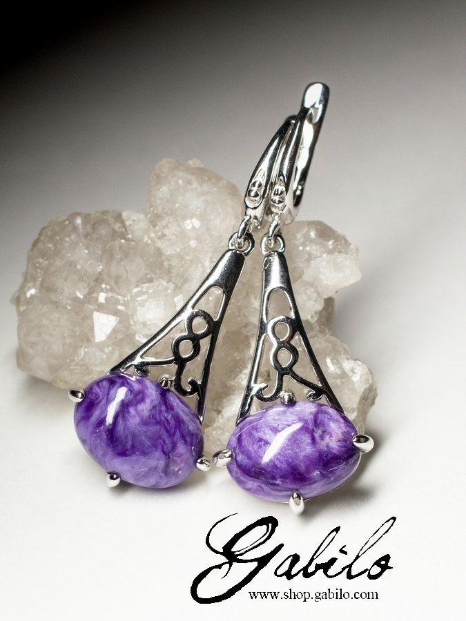 Charoite Silver Earrings art 9421 | Natural Russian Organic Charoite Gemstone Sterling Silver Earrings Fine Jewelry by Gabilo on Etsy