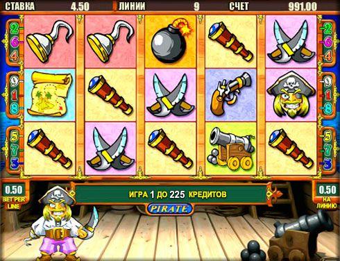 Игровой автомат Pirate на деньги в онлайн казино Вулкан.  Любителям играть в автоматы на пиратскую тематику следует обратить внимание на Pirate в казино Вулкан. В этом игровом онлайн слоте вас ждут реальные денежные выигрыши и забавный главный герой. Аппарат порадует