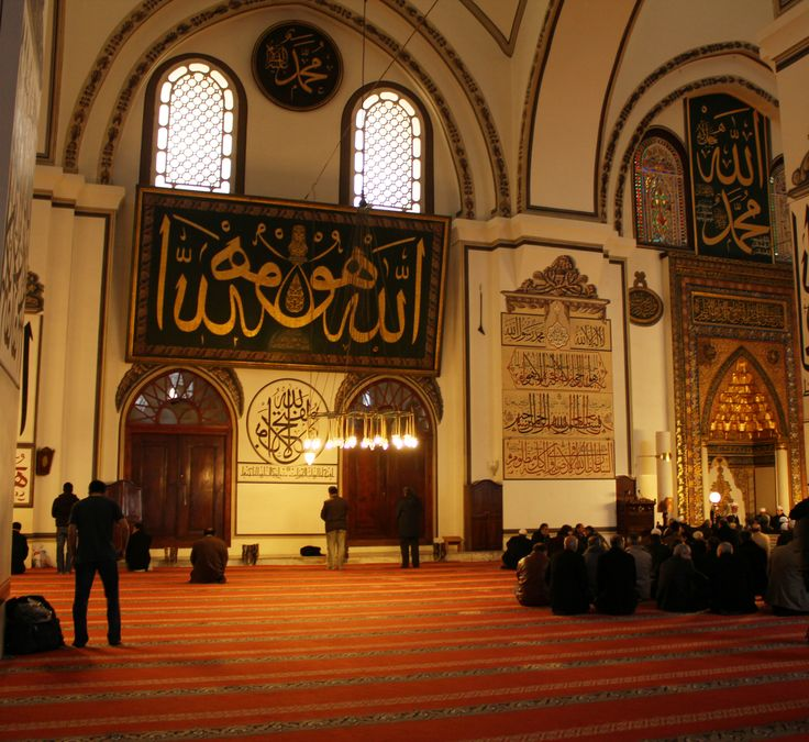 Ulu Mosque, Bursa, Turkey