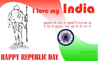 essay on republic day parade of india 2015
