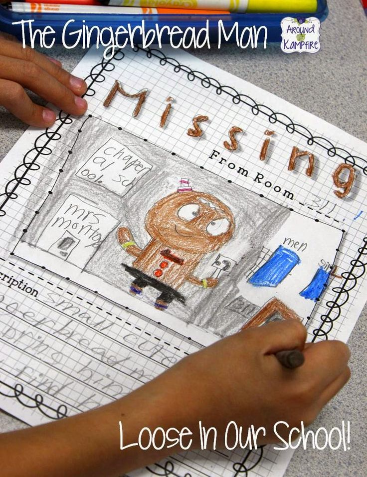 One of our favorite gingerbread man activities is looking for him loose in our school! We made these missing posters, a Loose in the School gingerbread man craft and even a class book to send to our exchange buddies! Link to the templates are included in this post so you can do it with your class!