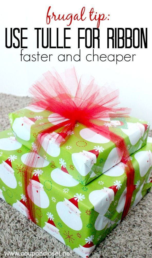 Today's holiday Frugal Tip - Use Tulle for Ribbon to Decorate your Presents! This is my favorite way to wrap our gifts!