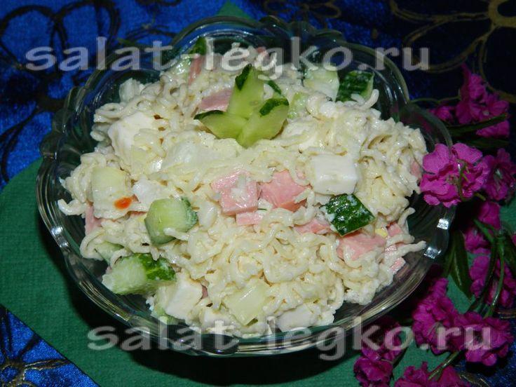 Вкусные и недорогие салаты к праздничному столу