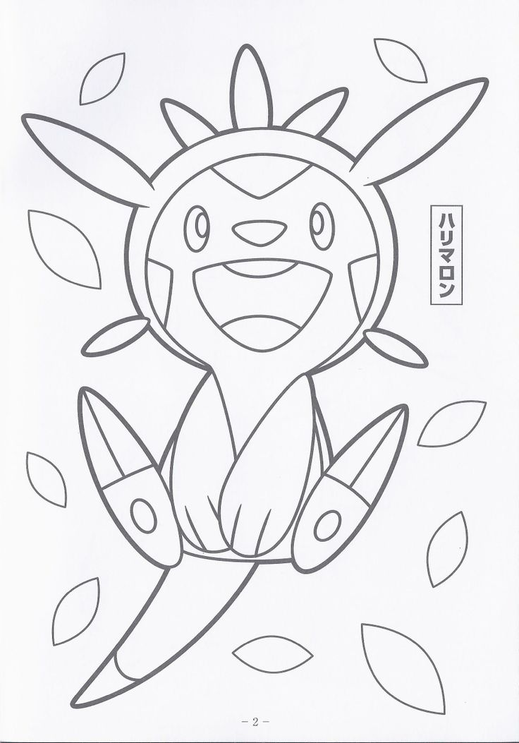pokemon coloring pages xy - 1000 images about pokemon xy coloring on pinterest ash pikachu and names