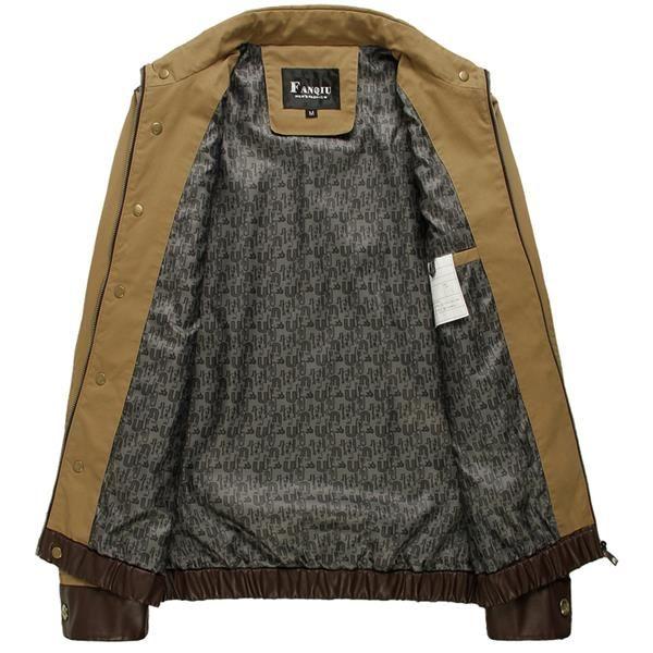 Домашняя куртка мужская