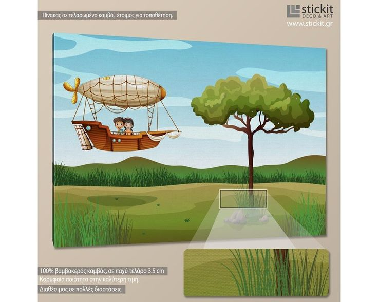 Hot air balloon, παιδικός - βρεφικός πίνακας σε καμβά,14,90 €,https://www.stickit.gr/index.php?id_product=18945&controller=product
