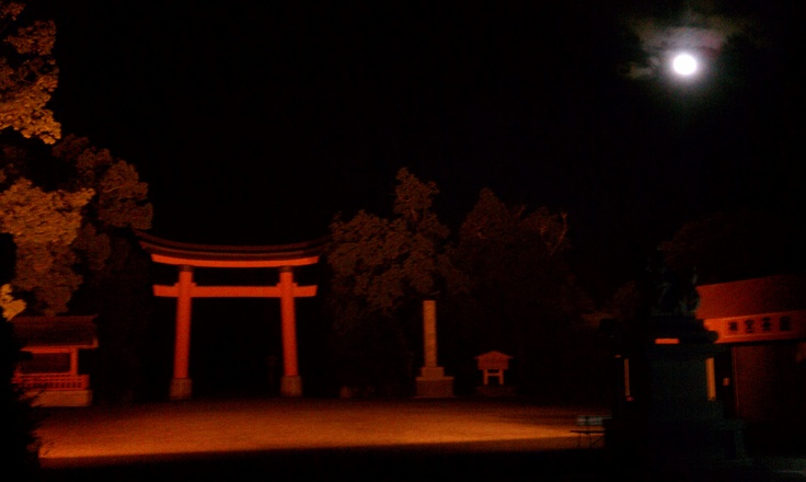 Usa-jingu Shrine in Kyusyu