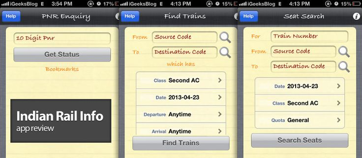 Indian Rail Info iPhone App: A  Complete Railway Status Information In Your Pocket