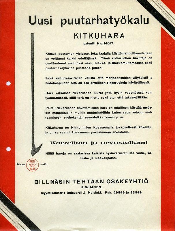 Kitkuhara