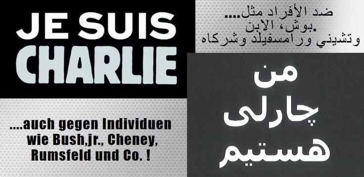 WIR SIND CHARLIE !!! - www.nigz.eu - #hebdo #freiheit #folter #islam