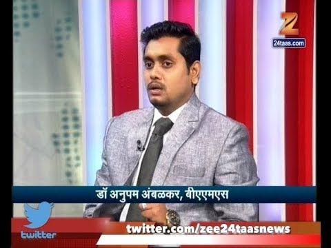 Hitguj | Dr. Anupam On Skin Disease | Ringworm Treatment | 31st July 2017
