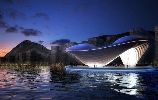 2016 Rio Olympics International Trade Pavilion