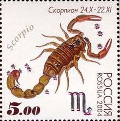 Scorpio name sign glyph and constellation appear on a Russian stamp issued on the 21st of April 2004.