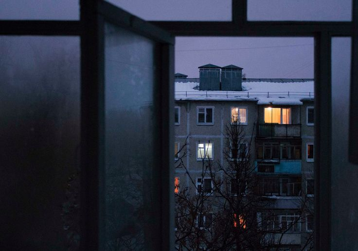 романтика городских окраин