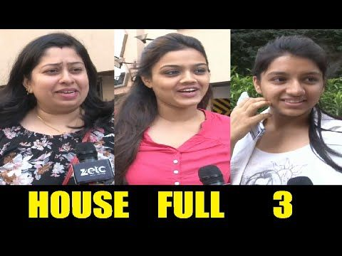 Public review of HOUSEFULL 3 movie | Akshay Kumar, Riteish Deshmukh.