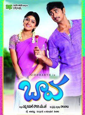 Baava Telugu Movie Online - Siddharth Narayan, Pranitha, Rajendra Prasad, Brahmanandam, Nazar and Sindhu Tolani. Directed by Rambabu. Music by Chakri. 2010 [U] ENGLISH SUBTITLE