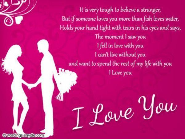 Best Valentine Card Messages For Her Best Valentine Card Messages