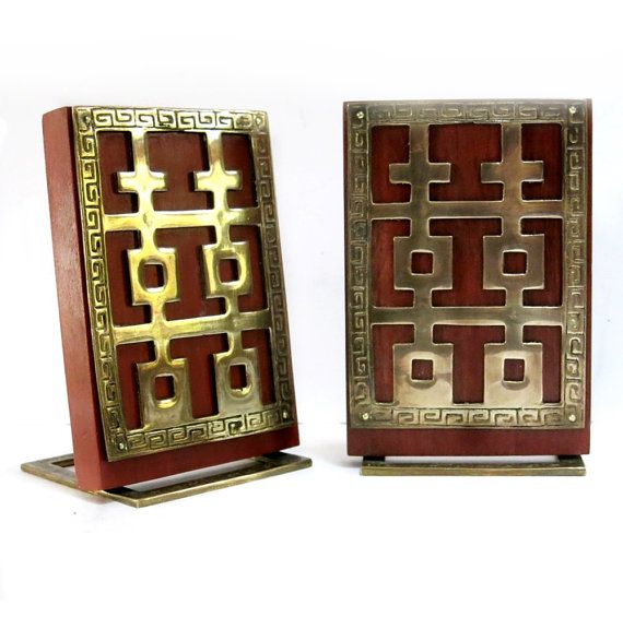 Brass & Wood Bookends Geometric Design Asian Inspired Made in Hong Kong Vintage 1960s 70s
