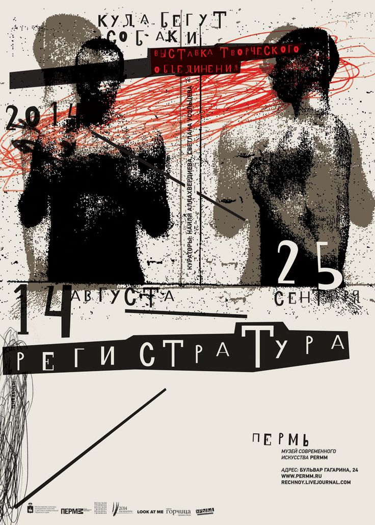 <b>Biennale Golden Bee</b><br>Design Firm bankov posters, Prague; www.bankovposters.com | Creative Team Peter Bankov, art director/designer | Client Golden Bee Biennale Moscow | Details This poster is for a biennial event, the Golden Bee in Moscow.