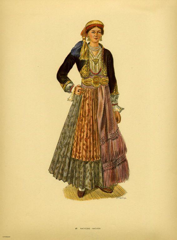 Φορεσιά Ναούσης. Costume from Naousa. Collection Peloponnesian Folklore Foundation, Nafplion. All rights reserved.