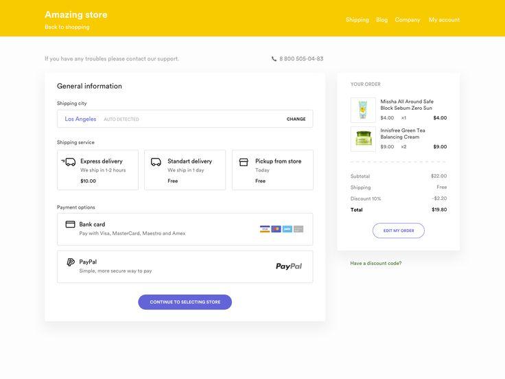 Checkout interface – User interface by Alexander Tsibulski
