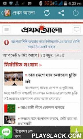 All News : Bangla Newspaper  Android App - playslack.com , এপ্লিকেশনটি যে কেউ ই ব্যবহার করতে পারবে। এই এপ্লিকেশনটির মাধ্যমে আপনি- বাংলা নিউজ পেপার, ইংরেজী নিউজ পেপার, টেকনোলজি নিউজ, জব নিউজ (চকুরীর খবর), ইসলামী নিউজ, ঢাকা স্টক এক্সেইঞ্জ নিউজ, চট্টগ্রাম স্টক এক্সেইঞ্জ, ক্রিকেট লাইভ স্কোর, যে কোন খেলার খবর পড়তে পারবেন।এই এপ্লিকেশনটির মধ্যে বাংলা যে নিউজ পেপার গুলো এড করা হয়েছে ============================================১. প্রথম আলো২. আমাদের সময়৩. ইত্তেফাক৪. বাংলাদেশ প্রতিদিন৫. আমার দেশ৬…