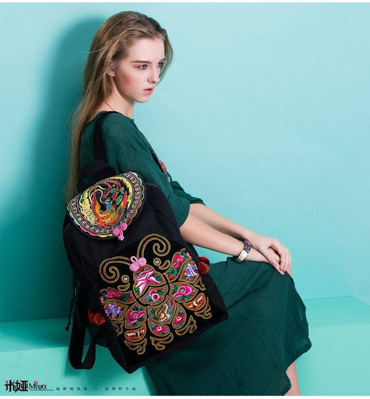 Miya Ethnic Embroidered Bag Women Этнические сумки Мия с вышивкой в Украине